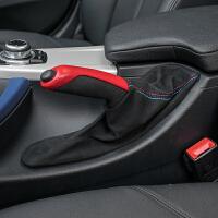 宝马3系改装内饰手刹拉杆 320li 3GT 4系 f30 翻毛皮手刹套