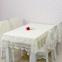 木儿家居 蕾丝变吊坠装饰米黄桌布金盏花桌垫椅垫混纺棉餐桌布