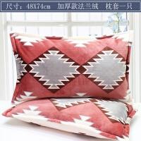 双面加厚法兰绒枕套保暖法莱绒枕芯套48X74cm珊瑚绒枕头套一对拍2 48cmX74cm