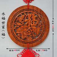 结大号福字客厅挂件东阳香樟木精雕新品玄关装饰仿古壁挂