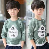 男童长袖T恤春秋季中大儿童条纹打底衫童装潮卫衣