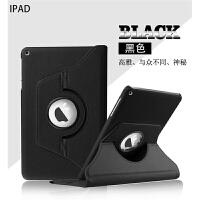 苹果ipad air2保护套Air1皮套平板ipad6/5旋转2017新款壳2018 ipad保护套 黑色送钢化膜