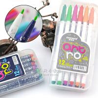 韩国慕娜美4030 绘图笔 勾线笔水性笔 1.0mm绘图笔勾线纤维笔 12色套装