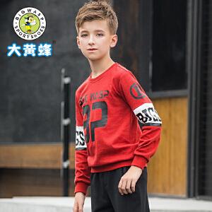 大黄蜂男童装 2018秋季新款儿童套头卫衣春秋韩版长袖上衣男孩T恤