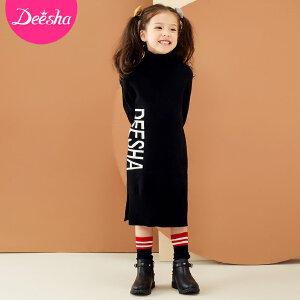 【3件3折到手价:95元】笛莎女童套头针织衫2018冬季新款中大童针织衫字母小女孩高领毛衣