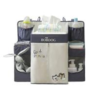 巴布豆宝宝床头收纳袋尿不湿纸尿裤尿片床边收纳盒水洗