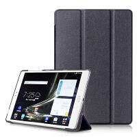华硕ZenPad 3S 10 Z500M保护套 9.7英寸平板电脑P027皮套