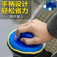 汽车打蜡海绵神器打腊手工抛光工具手动镀晶镀膜手柄海棉圆形专用
