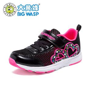 大黄蜂童鞋 2018春季女童运动鞋青少年跑步鞋透气学生波鞋中大童
