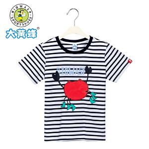 大黄蜂童装 2017夏季新款男童T恤 男中小童短袖圆领上衣舒适休闲