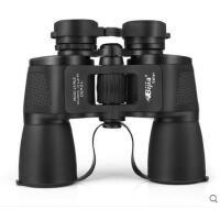 望远镜超清高亮放大目镜双筒望远镜高倍高清夜视非红外1000军备