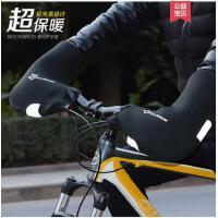 山地公路车自行车护手摩托车把保暖套护手套防风保暖骑行