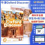 新版Oxford Discover3级别主课本+练习册 牛津少儿英语探索发现系列 英文原版少儿教材中小学生英语科普系列