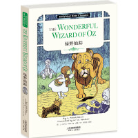 绿野仙踪:THE WONDERFUL WIZARD OF OZ (英文版)