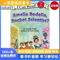 Amelia Bedelia, Rocket Scientist阿米利亚波德里亚,火箭专家#