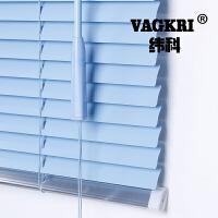 定制铝合金百叶窗帘卷帘办公室遮光卧室厨房卫生间免打孔窗帘 平方米