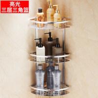 家居生活用品太空铝浴室置物架吸壁式免打孔卫生间洗手间双层转角壁挂三角收纳