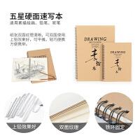 素描铅笔工具套装 初学者素描画板夹画架笔帘炭笔速写夹美术用品