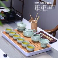 整套陶瓷汝窑功夫茶具套装家用简约哥窑日式盖碗开片茶杯泡茶带盘