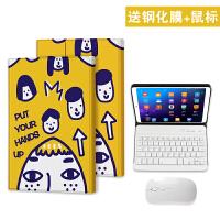 2018新款小米平板电脑4保护套8英寸4Plus全包潮牌miPad四代超薄10.1无线蓝牙鼠标键盘创 小米4 害羞男(