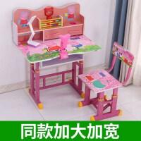 儿童学习桌书桌小猪佩奇写字作业课桌椅组合套装男孩小学生可升降