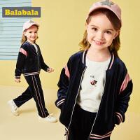 巴拉巴拉童装女童套装儿童两件套秋装2018新款小童宝宝衣服裤子潮