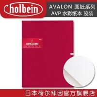 中纹(目) AVP 水彩纸 300g 单边胶装