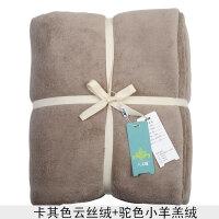 冬季羊羔绒沙发毛毯被子 超柔加厚保暖单人加绒办公室午睡1.5米小