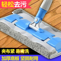 百露平板拖把免手洗家用托把拖地利器旋转木地板懒人地拖拖布墩布