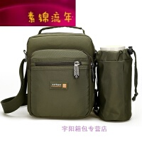 新款防水尼龙男包单肩包斜跨包手提小包带水杯套商休闲包运动包