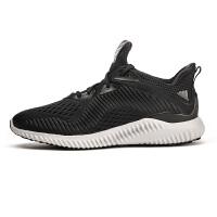 Adidas阿迪达斯男鞋女鞋 2017新款小椰子运动休闲跑步鞋 BY4264