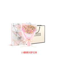 巧克力花束玫瑰花熊礼盒创意零食糖果圣诞节生日礼物
