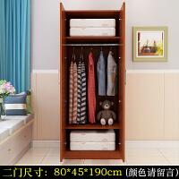 衣柜简约现代经济型实木板式简易木质柜子儿童卧室组装衣橱