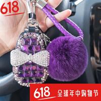 通用款汽车钥匙包 女式卡通可爱创意汽车钥匙套车用钥匙包扣SN8663 +毛球