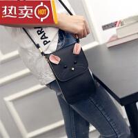 潮卡通手机包女迷你小包包新款零钱包女单肩斜挎小包SN3882 黑色竖款 5.5寸