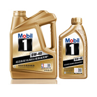 Mobil美孚1号金装0W-40 4L+1L美孚一号全合成汽车机油
