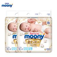 Natural moony 腰贴型纸尿裤S82*2包【男女通用】
