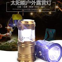新品推广价户外野营灯露营灯帐篷灯太阳能充电应急灯LED马灯夜钓灯户外用品