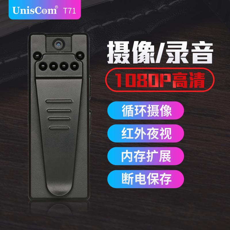 高清红外夜视录音摄像笔远距插卡便携视频拍摄dv相机高清微型专业降噪MP3播放机专业级无损动态降噪学习会议取证 1080P高清 断电保护 循环摄像 无光无声