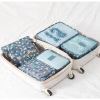 旅行出差防水收纳包整理包化妆包男旅游用品便携防水洗漱包女