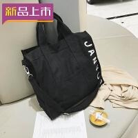 2018韩版大容量休闲帆布包小清新购物袋手提包字母单肩斜挎包女包