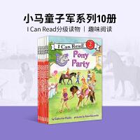 英文原版 Pony Scouts 小马童子军系列 10册合集 [4-8岁]