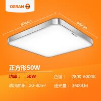 欧司朗(OSRAM)LED吸顶灯客厅灯红外遥控智能调光调色现代简约客厅卧室灯书房吸顶灯