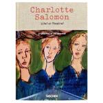 Charlotte Salomon 夏洛特所罗门绘画 水粉画 艺术绘画图书籍