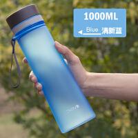 富光水杯塑料便携运动水壶大容量磨砂太空杯学生健身水瓶随手杯子