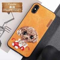 Nimmy苹果x手机壳刺绣7plus新款iphonex可爱xmax卡通8p硅胶6s个性iphone 苹果 X/Xs 泰