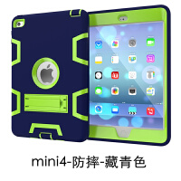 2018新款ipad5保护套防摔ipad6硅胶套全包air