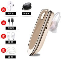 优品 无线蓝牙耳机商务开车运动音乐听歌适用于X iPhoneX 4 5 6S 7 8pl 华为荣耀Magic畅享6s