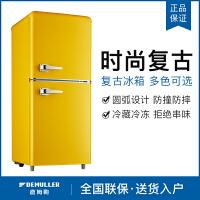 德姆勒(DEMULLER)BCD-72F118欧式复古时尚彩色冰箱 小型家用双门电冰箱 冷藏冷冻 柠檬黄