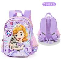 儿童书包幼儿园女孩3-5-6岁大班女童爱莎公主背包 SS80110 苏菲亚紫色